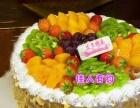 渠县鲜奶蛋糕预定生日蛋糕定制蛋糕免费配送蛋糕预定生
