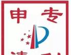 沧州实用新型专利申请服务