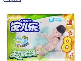 安儿乐纸尿裤 金装2代超能吸妈咪婴儿纸尿