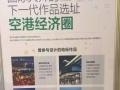 北京路 主干道星天地时代广场 代代收租 十年返租