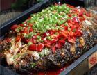 重庆龙潮美式炭火烤鱼烤鱼加盟赚钱是真的吗
