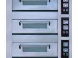 长春热水器燃气灶洗衣机抽油烟机电烤箱维修