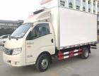 厂家直销小型冷藏车价格 可分期