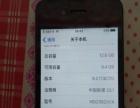 苹果4s,vivoy613低价出售