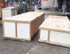 广州从化街口上门打木箱