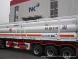 供应装氦气 氢气等工业气体用的长管拖车