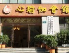 心瑜伽会馆 郑东新区专业的瑜伽馆
