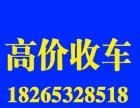 求购10-15w两厢/三厢微型车或小型车或中型车或高级车或SUV