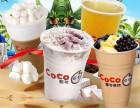 广东coco奶茶加盟的分店有几家 coco奶茶加盟电话