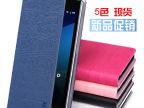 三星I8552手机皮套I8558手机壳支架手机套厂家批发现货新品促销