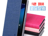 三星I8552手机皮套I8558手机壳支架手机套厂家批发现货新品