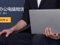 北京电脑租赁公司 北京笔记本电脑出租 北京iPad出租