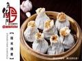 漳州烤鱼连锁加盟店 70多种产品 日入2千元 1对1教技术