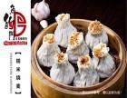 福州烤鱼连锁加盟店 3-7天学会技术 30秒出餐 翻台率高