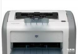 打印机维修 复印机维修
