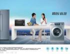 欢迎进入~!六安三洋洗衣机(网站各区三洋售后服务总部电话
