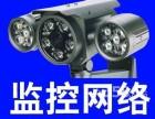 毕节高清监控安装公司电脑维修LED显示屏安装公司弱电工程公司