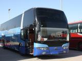 客车 晋江到南京的直达客车 几点发车 汽车查看多少钱