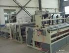 全套中小型卫生纸加工设备卷筒纸生产线