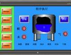 深圳市中达优控PLC触摸屏 7寸一体机 质保一年 性能稳定