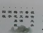 **风水,看相,六爻