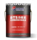 陕西内墙漆厂家_西安供应质量好的外墙涂料