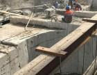 北京通州区专业拆墙 房屋挑檐切割 绳锯切割多少钱