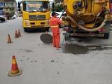 本溪市清理化粪池(抽粪管道清洗)管道清淤清理池子抽泥浆吸污水