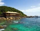 海南游双飞6日舒适游 分界洲岛+南湾猴岛+亚龙湾+槟榔谷等