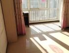 地铁口 通州滨河小区精装修三房两厅仅租1300家私家电齐6