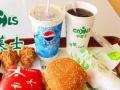 华莱士炸鸡汉堡加盟 披萨+炸鸡+汉堡+西式快餐加盟