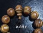 出售琥珀木松钉各款手串,佛珠,念珠,一手货源