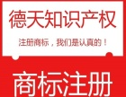 祁东县商标注册商标查询商标代理
