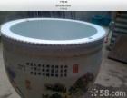 高级陶瓷鱼缸