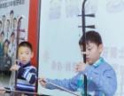 苏州尚音琴行二胡专业教学一对一