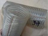 耐寒pvc钢丝软管 防静电耐寒pvc钢丝软管生产厂家