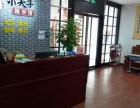 广东国学加盟 500多家合作校实力见证
