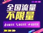 深圳电信宽带(横岗 龙岗 南湾)