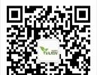 重庆雅森园林景观设计工程有限公司