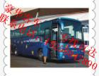 发车~昆山到郴州客车(15258847890)汽车//汽车专