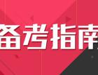 2018河北选调生考试申论必学的实用公式