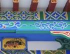 鹰潭墙体彩绘艺术装饰