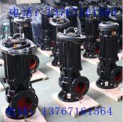 排污泵价格潜污泵价格潜水排污泵价格上海江洋泵业