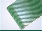 5.0mm绿色搓衣板纹输送带 防滑耐磨物料输送带