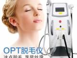 广州美容仪器生产厂家哪里好