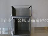不锈钢电柜加工、机柜机箱、钣金加工、折弯