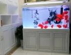 上海专业定制鱼缸,上海专业定做鱼缸,上海鱼缸专卖