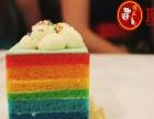 徐州彩虹蛋糕免加盟培训加盟