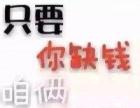 华商民生集团 汽车租赁/买卖 投资金额 1-5万元