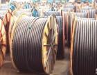 广州海珠区电缆回收,广州电缆回收公司